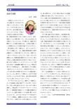 京大広報 713号(2015年7月)