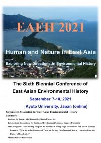 EAEH2021_Handbook-01